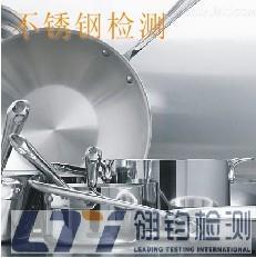 供应金属材料及金属制品拉伸性能测试