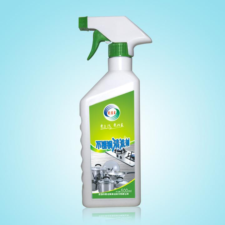 爱洁家不锈钢清洗剂