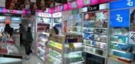 上海化妆品批发贸易有限公司