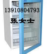 罐头食品保温箱