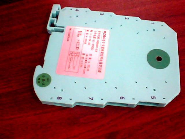 供应电量变送器/电量变送器供应/电量变送器价格/