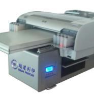 0手机外壳印刷机手机壳印刷机图片