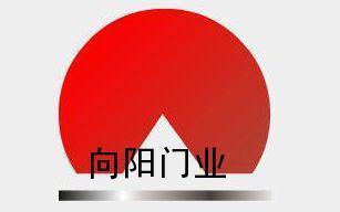 天津市向前金属门窗销售有限公司