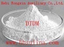 供应橡胶硫化促进剂DTDM 橡胶硫化促进剂DTDM鹤壁荣欣助