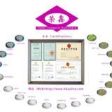 供应鹤壁荣欣促进剂新产品