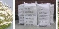 供应硫化助剂