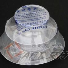 供应一次性塑料工艺品