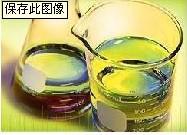 液体增白剂/多彩涂料