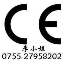 供应无纺布印刷设备CE认证图片