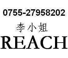 彩带REACH检测与彩带RoHS检测