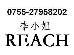 纸张REACH检测提供纸张REACH报告与纸张REACH检测
