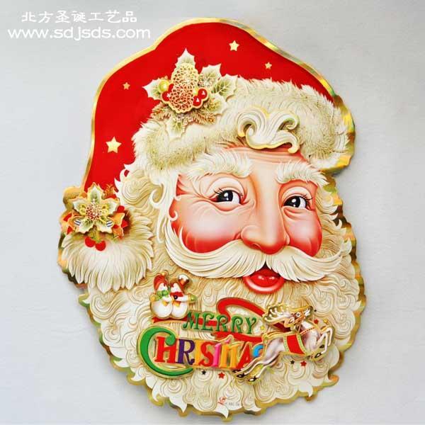 圣诞老人头圣诞贴画 树