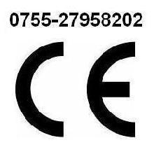提供录音笔CE认证