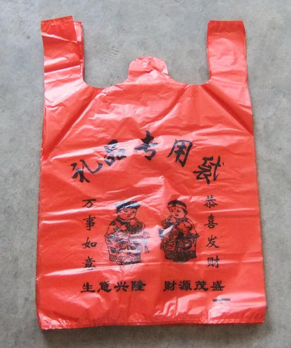 com/supplyself/575393349.html 2.