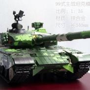 99坦克模型135图片