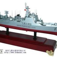 171导弹驱逐舰模型图片