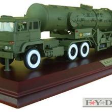 供应东风21导弹车模型