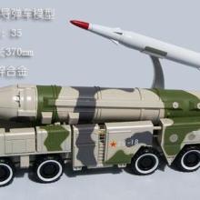 供应东风21C导弹车模型