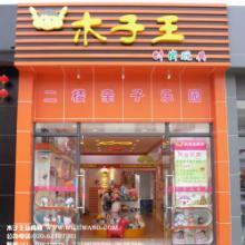 战龙四驱玩具咸阳开玩具店需要多少钱批发
