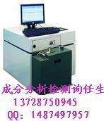 造纸助剂-抄纸助剂成分检测 询任先生13728750945