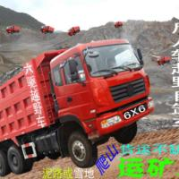 供应六驱越野自卸车(6X6)
