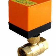 供应各类电动球阀,模拟量电动球阀,上海电动球阀厂家,上海球阀,电动阀图片