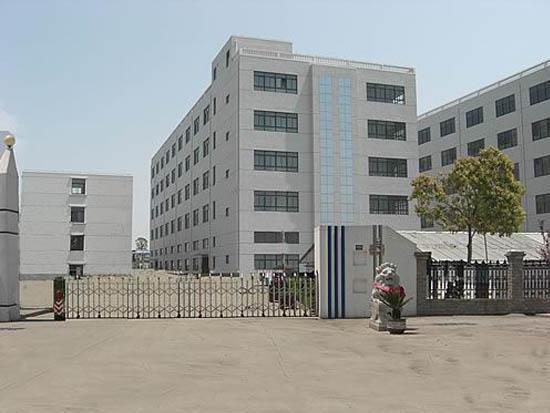 临沂鑫昊卫生洁具制品厂