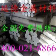 供应2024-T3铝合金,2024-T3铝卷