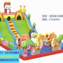 供应华豫充气大滑梯广场游乐设备,大型充气玩具,儿童成人均可游玩