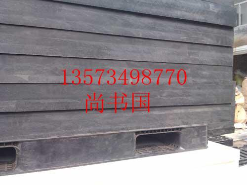 供应专业生产安全防火挡煤板10