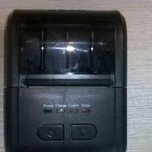 供应安卓手机蓝牙打印机蓝牙无线打印机
