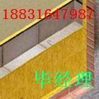外墙保温防火岩棉板,外墙保温新材外墙保温防火规范,外墙保温新材