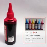 墨水厂家低价供应爱普生R210/R230连供墨水-墨水价格