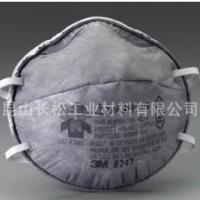 供应活性炭防护口罩-苏州活性炭防护口罩厂家
