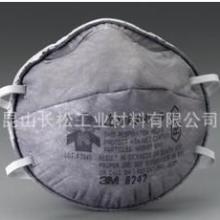 供应活性炭防护口罩-苏州活性炭防护口罩厂家图片