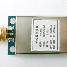 无线模块无线呼叫无线传感器无线控制无线显示双向批发