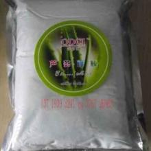 供应茶树控油净痘软膜粉 面膜粉加工、面膜粉批发、散装软膜粉加工茶图片