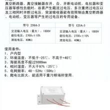 供应阻容吸收器技术参数