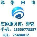 供应在东莞注册域名找哪家公司批发