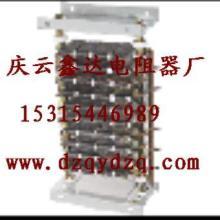 加工电阻器 加工不锈钢电阻器 频敏变阻器找鑫达加工电阻器报价