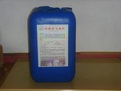 焊接防飞溅剂图片/焊接防飞溅剂样板图 (1)