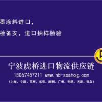 广州进口二手纺纱机报关广州进口