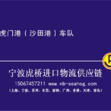 上海二手圆网造纸机进口代理批发