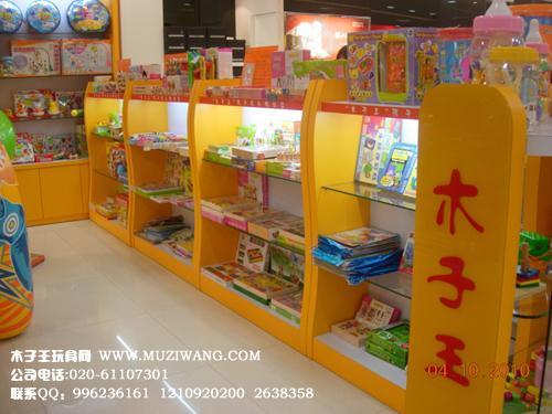 上海儿童玩具连锁店生产做点什么小生意好本溪