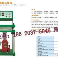 热销版AB胶膜压模机图片