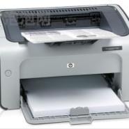 供应惠普 P1008 黑白激光打印机(A4幅面)