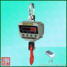 上海LED高清数码吊钩秤专供/电子吊秤厂家/工业吊秤/批发