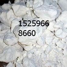 供应福建矿场大量供应高铝高岭土图片