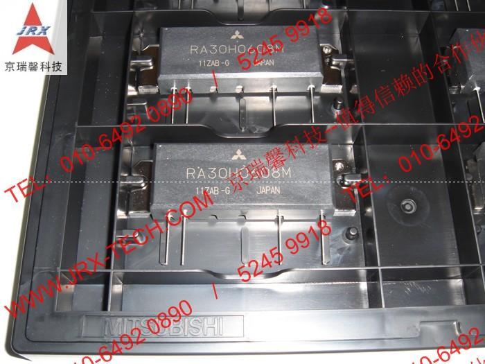 RF模块图片 RF模块样板图 RA30H0608M功放模块RF模块 ...