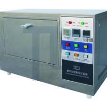 供应紫外线耐气候试验箱,耐气候试验箱,紫外线试验箱